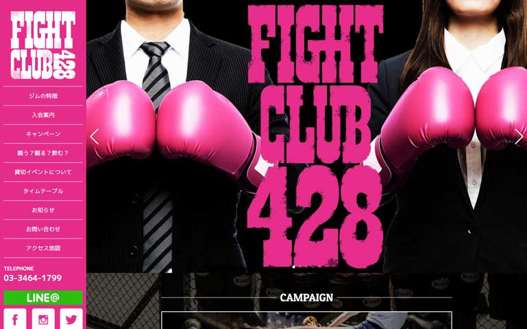 FIGHT CLUB 428 様