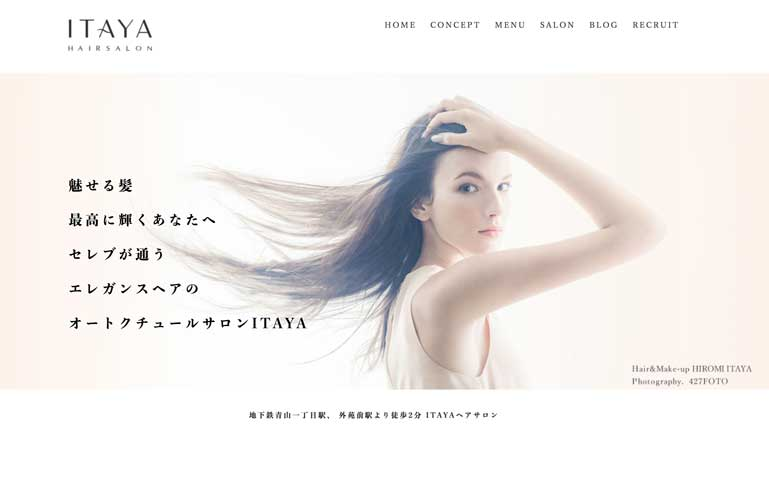 ITAYA HAIRSALON 様